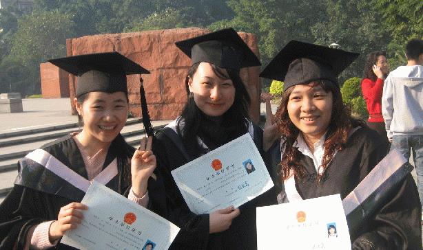 北京理工大学网络教育能免试入学吗?需要什么条件?