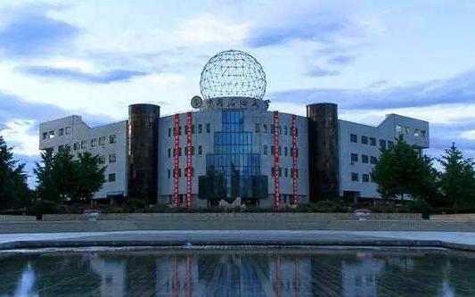 2019年中国石油大学北京网络教育能免试入学吗?条件有什么?
